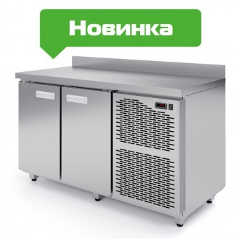 Холодильный стол СХС-2-60