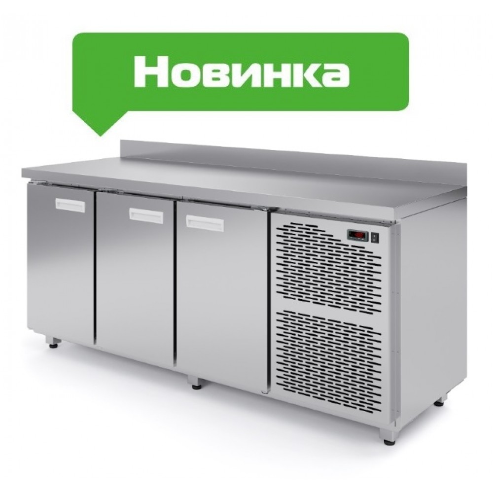 Стіл холодильний СХС-3-60