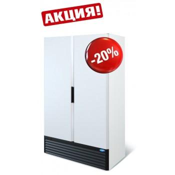 Холодильный шкаф МХМ - Капри 1,12 М