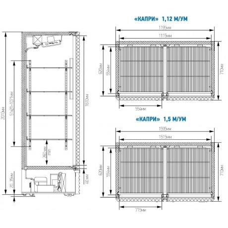 Холодильный шкаф МХМ - Капри 1,5 М