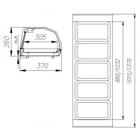 Тепловая витрина ВТ-1,0 (5 гастроёмкостей в компл)