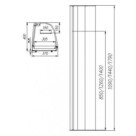Барная витрина ВХСв-1,5 XL Carboma (под 6 гастроёмкостей)