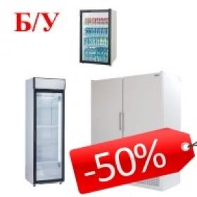Холодильні шафи БУ та акційні